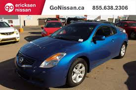 nissan finance login canada new and used cars for sale in edmonton alberta goauto ca