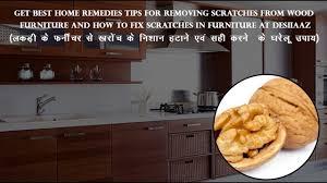 Fix Scratches In Wood Furniture by Desiilaaz How To Remove Scratches From Wood Furniture Tip For