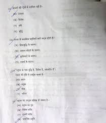 cbse class 10 sa2 question paper u2013 hindi aglasem schools