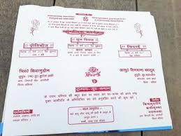 Muslim Wedding Invitation Cards Kalash Swastika Kalash Swastika Adorn Muslim Wedding Invite In