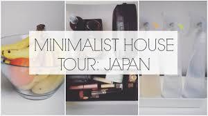minimalist house tour japan post konmari youtube