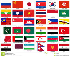 Flags Countries Flags Of Asia Quiz Asia Flags Quiz Flags Of Asia Quiz