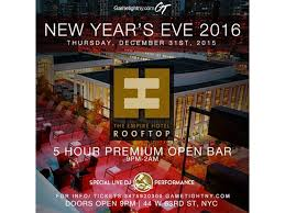 new years events in nj new years nye empire hotel rooftop nyc party 2016 hoboken