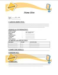 resume blank template empty resume format free blank resume templates resume