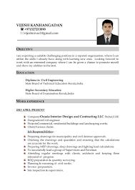 Interior Design Sample Resume 100 Resume Samples Kerala Formal Resume Format Resume