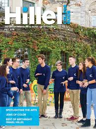 hillel college guide magazine fall 2016 by hillel international