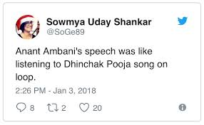 Memes In Text Form - anant ambani s speech becomes the first top trending 2018 meme
