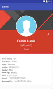 android layout android profile activity layout sle exle tutorial