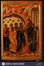 Christ Healing The Blind The Healing Of The Man Born Blind Second Half Of The 17th Cen