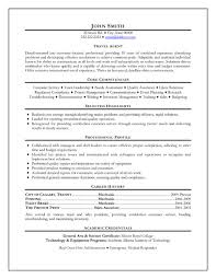 A Job Resume Sample by Click Here To Download This Travel Agent Resume Template Http