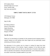 follow up email after interview template sample follow up email