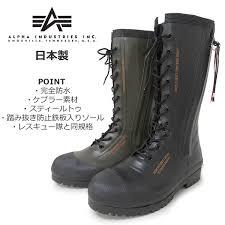 s boots 20 shoegreen rakuten global market s alpha industries inc
