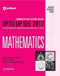 buy complete self study guide uptu up see 2017 chemistry book