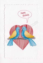 free american greetings birthday cards best birthday e card