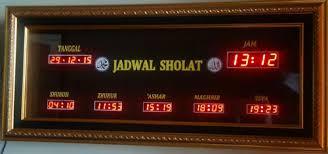Jadwal Sholat Jogja Jdmadmin Author At Jdm Id Jam Digital Masjid Jadwal Sholat