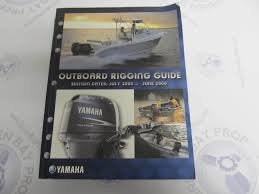 lit 18865 00 06 yamaha outboard rigging guide manual 2005 2006