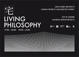 zaha hadid philosophy 宅 living philosophy fuorisalone it
