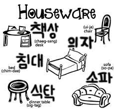 Sofa Stamp Korea 612 Best Learn Korean Images On Pinterest Learn Korean