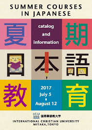 japanese online class icu summer courses in japanese