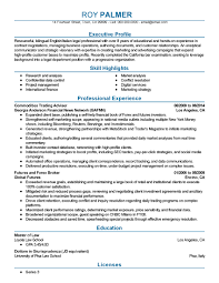 Dietary Aide Jobs 100 Federal Jobs Sample Resume Where The Federal Jobs Are