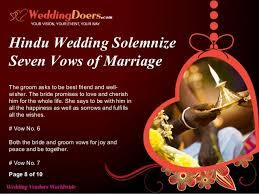 wedding wishes hindu hindu wedding solemnize seven vows of marriage 9 638 jpg cb 1457345622