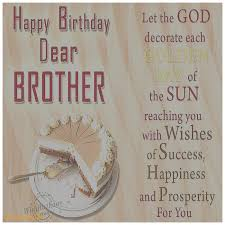 greeting cards inspirational birthday greeting cards for brother