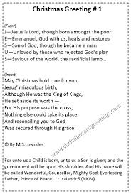 christian christmas greetings for cards crafts u0026 giftware