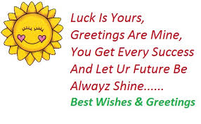 best wishes messages day wishes or messages collection