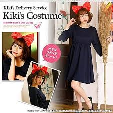 Studio Ghibli Halloween Costumes Japan Halloween Cosplay Kiki Delivery Service Ghibli