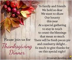 join us for thanksgiving dinner thanksgiving invitation