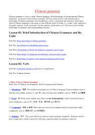 chinesegrammar 120131025053 phpapp02 thumbnail 4 jpg cb u003d1327978822