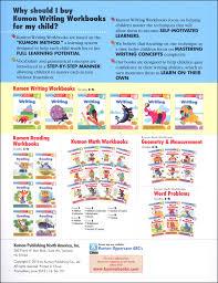 kumon writing workbook grade 3 028790 details rainbow resource