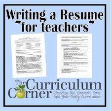 Resume Ideas For Teachers New Teacher Resume Resume Templates