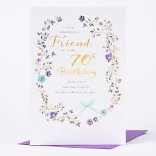 70th birthday card wonderful friend only 1 49