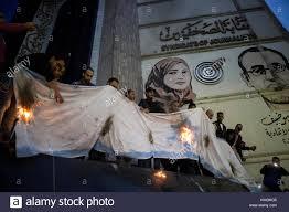 Cairo Flag Cairo Egypt 07th Dec 2017 People Burn The Israeli Flag During