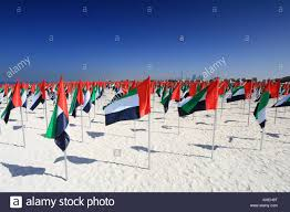 Colors Of Uae Flag National Flag Uae Abu Dhabi Stock Photos U0026 National Flag Uae Abu