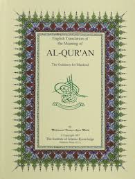 English Translation Of The Meaning Of Al Qur U0027an The Guidance For