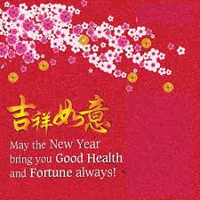 lunar new year photo cards card invitation design ideas new year greeting cards square