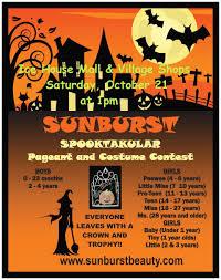 event list view village of barrington