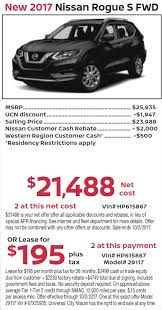 nissan maxima oil change cost new nissan specials in universal city lease offers under msrp