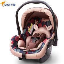 siège auto sécurité infantile enfant sécurité panier siège d auto nouveau né bébé de