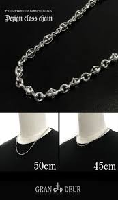 mens necklace chains length images Shinjuku gin no kura cross ball design chain silver necklace 45 jpg