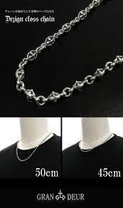 mens necklace chains length images Shinjuku gin no kura cross ball design chain silver necklace 45 jpg