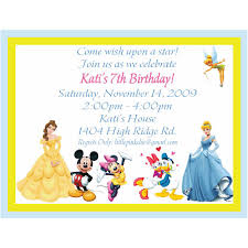 disney princess birthday party invitations free printables ideas