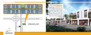 layaly compound floor plans riyadh saudi arabia h pinterest