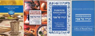 maxwell house hagaddah tips for a pleasurable passover arizona