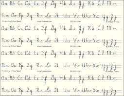 cursive alphabet desk strips 4 per pack 007650 details