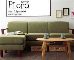 rcmdin rakuten global market couch sofa couch scandinavian sofa
