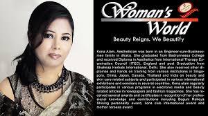 woman u0027s world u2013 we care beauty care