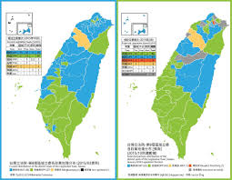 2016 Election Prediction Map by Forecasting The 2016 Taiwan Legislative Elections Kharis Templeman